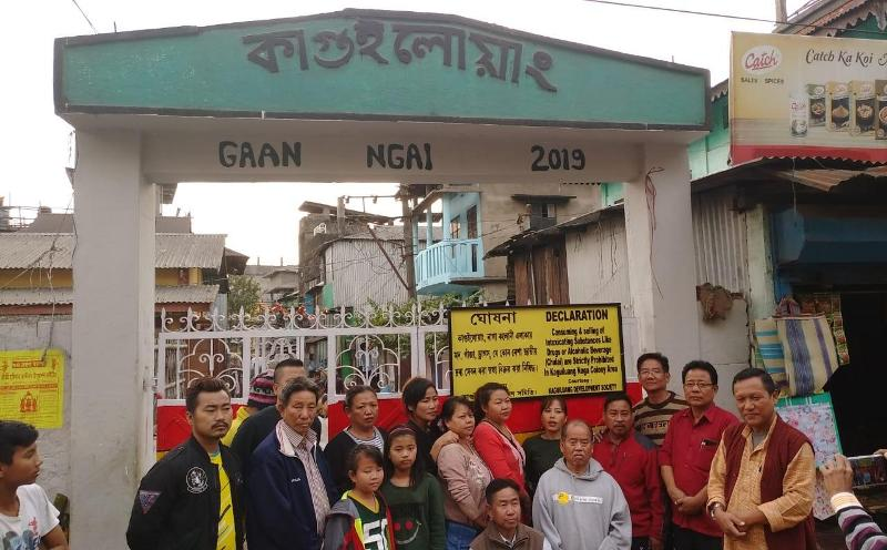 Naga Punji aspires for change with dignity on New Year