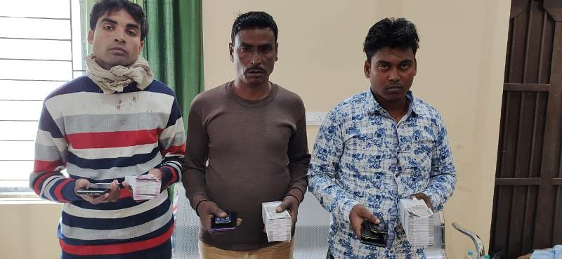 Lakhimpur police arrested three persons with fake currency