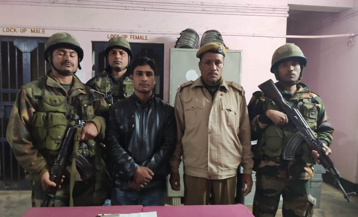 Suspected cadre of Muslim Fundamental Organization arrested in Kokrajhar, Arms Seized