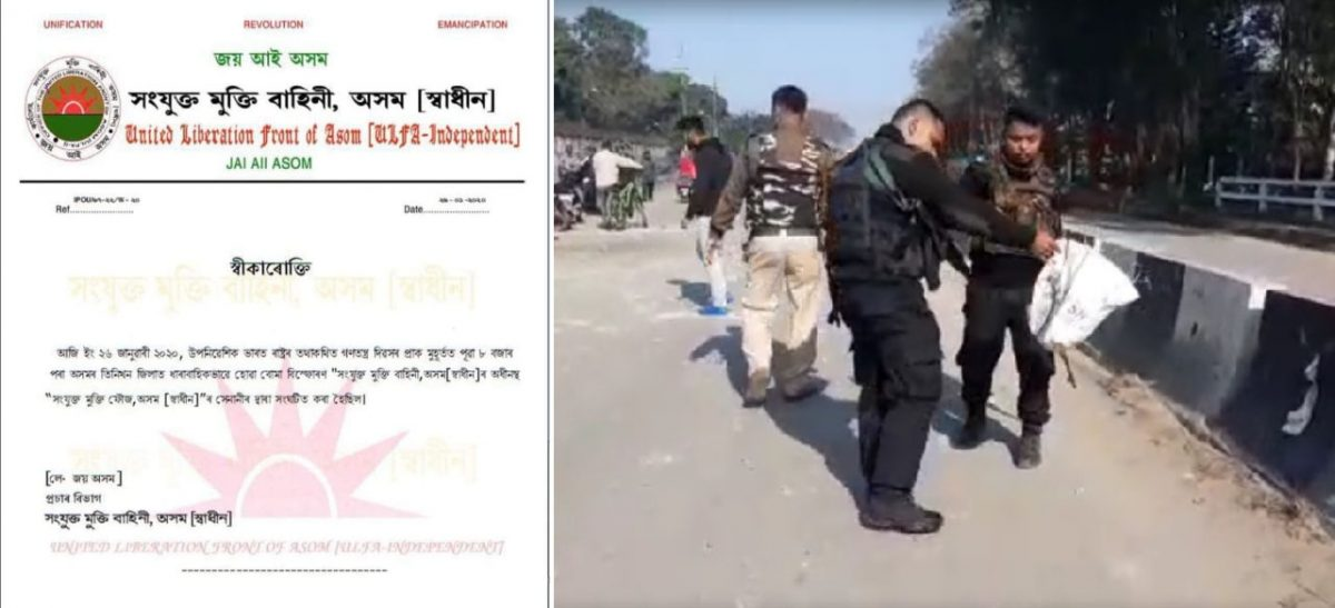 ULFA-I claims responsibility for five serial blasts in Upper Assam on 71st Republic Day