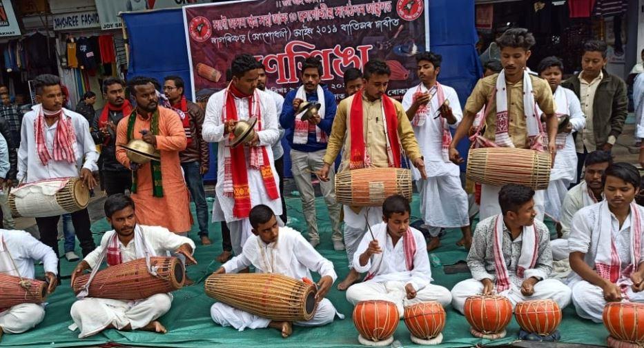 AASU stages 'Ranasinga' against Citizenship Amendment Act across Assam