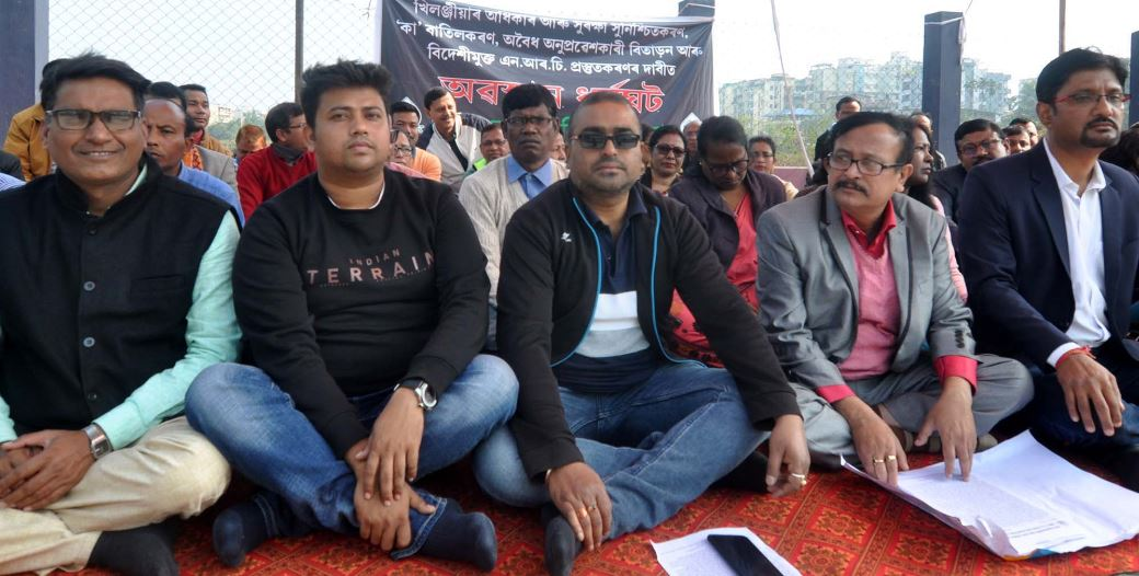 Assam College Teachers' Association stages sit-in against CAA at Chachal, Guwahati