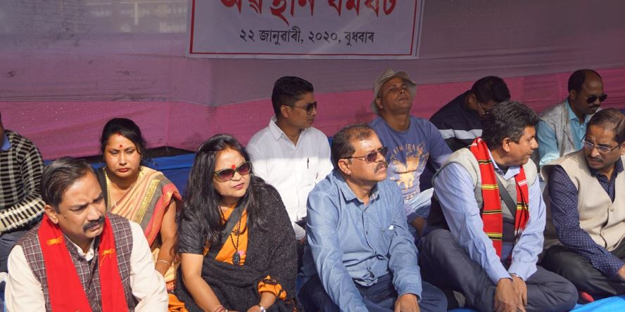 Anti-CAA (Citizenship Amendment Act) protest by journalists in Jorhat
