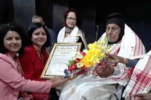 Bhola Kataky