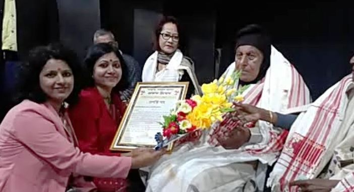 Lifetime Achievement Award conferred to veteran actor Bhola Kataky