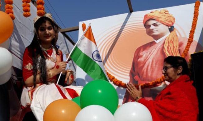 157th birth anniversary of Swami Vivekananda celebrated in Goalpara