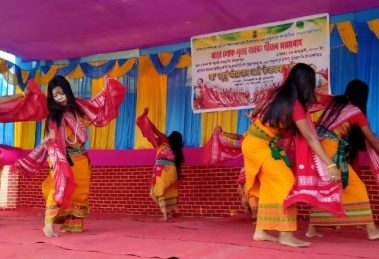 Bodo folk song