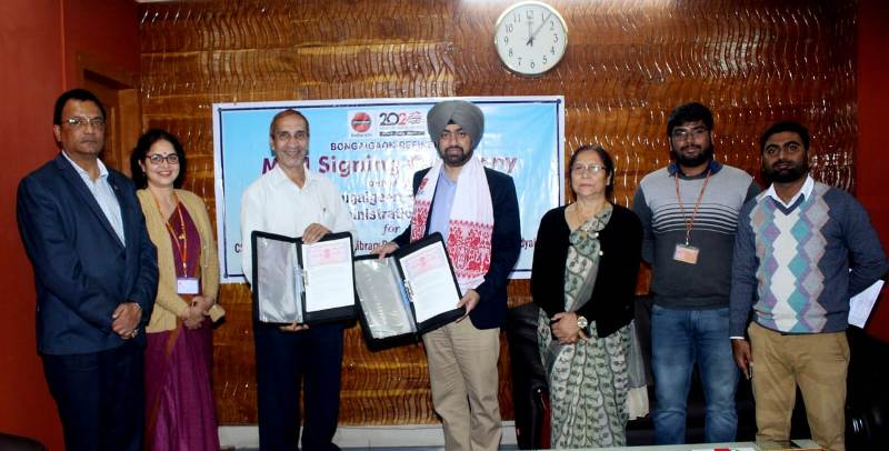 Bongaigaon Refinery inks MoU With Bongaigaon District Administration