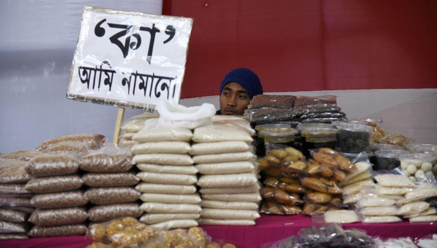 Bhogali Bihu bazar and anti-CAA protests go together in Guwahati