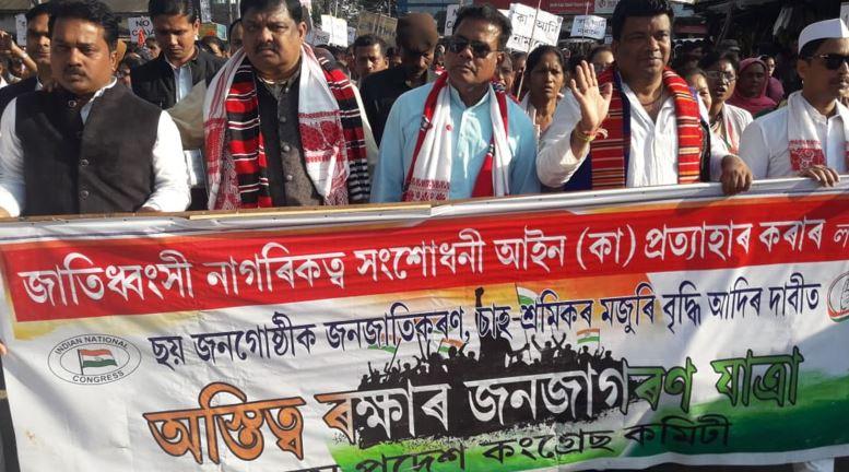 Lakhimpur Congress activists protest against Citizenship Amendment Act