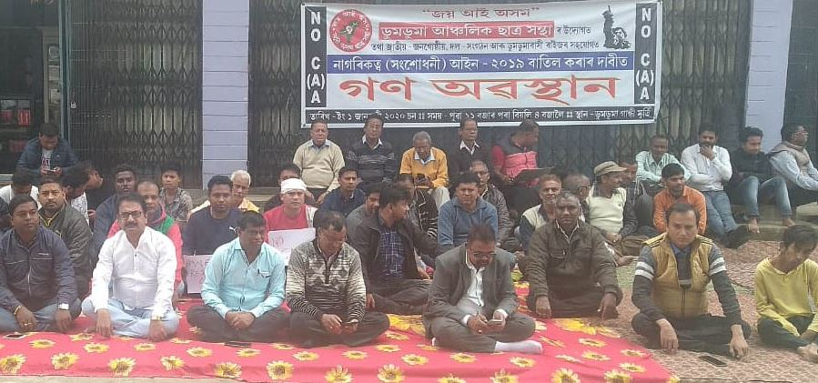 Sit-in staged against Citizenship Amendment Act at Gandhi Chowk, Doomdooma