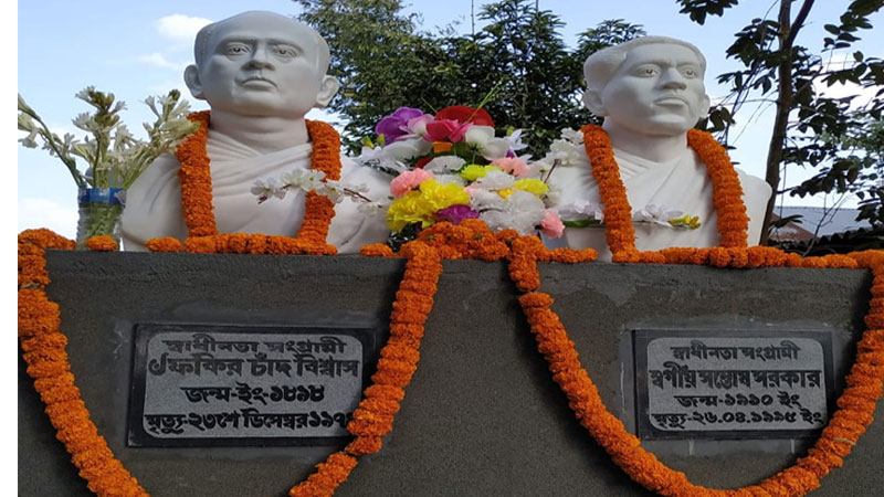 Statues of freedom fighters unveiled on 71st Republic Day in Kalaigaon