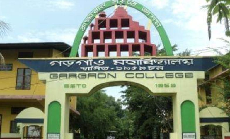 Gargaon College gears up for inter-college youth festival in Sivasagar
