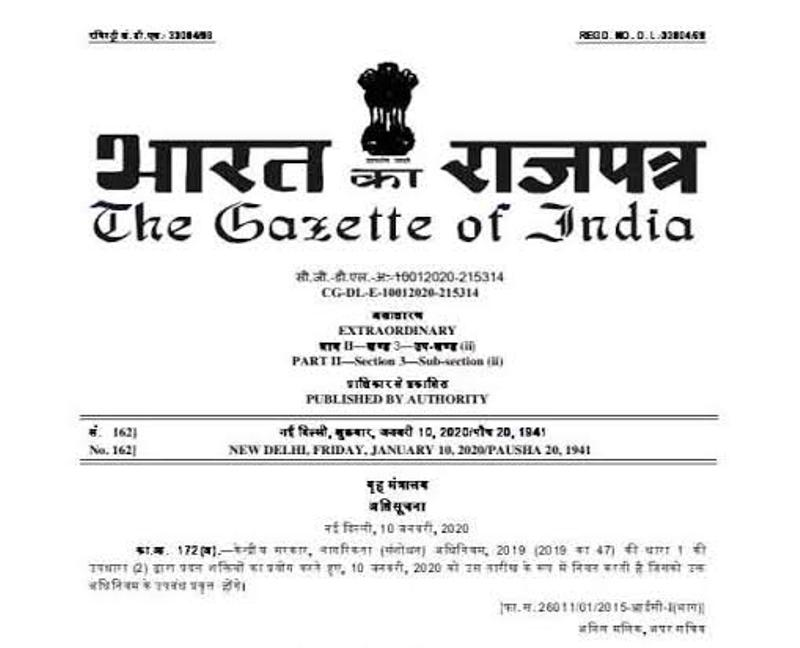 Citizenship Amendment Act comes into force from today, Govt notifies through Gazette of India