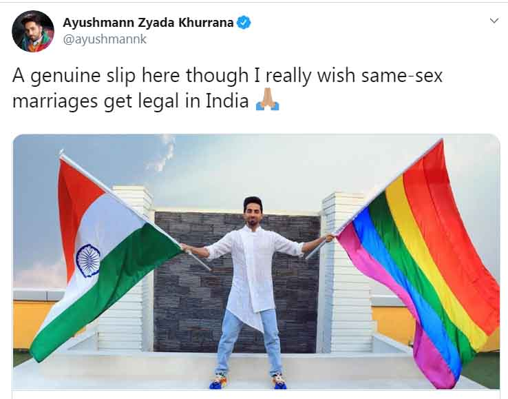 Actor Ayushmann Khurrana says recent comment on same-sex marriage a genuine slip