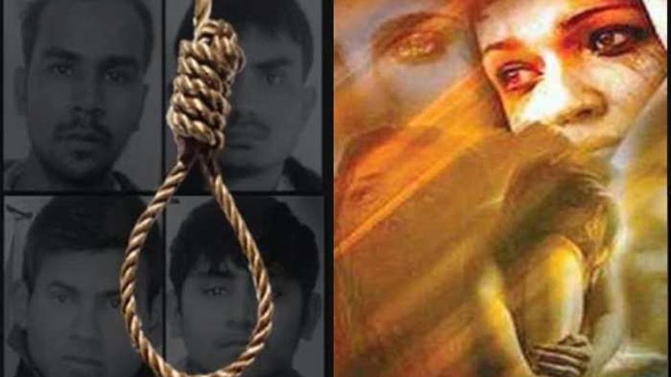 Image result for nirbhaya case