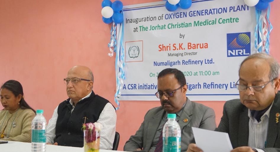 Oxygen Generation Plant inaugurated at Jorhat Christian Medical Centre