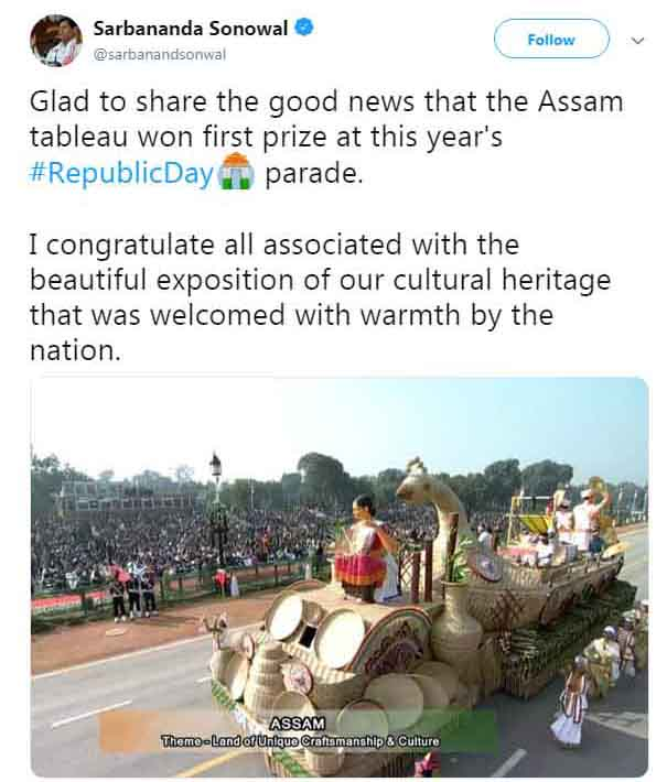 Republic Day parade: Assams tableau displaying craft & culture of state bags 1st prize