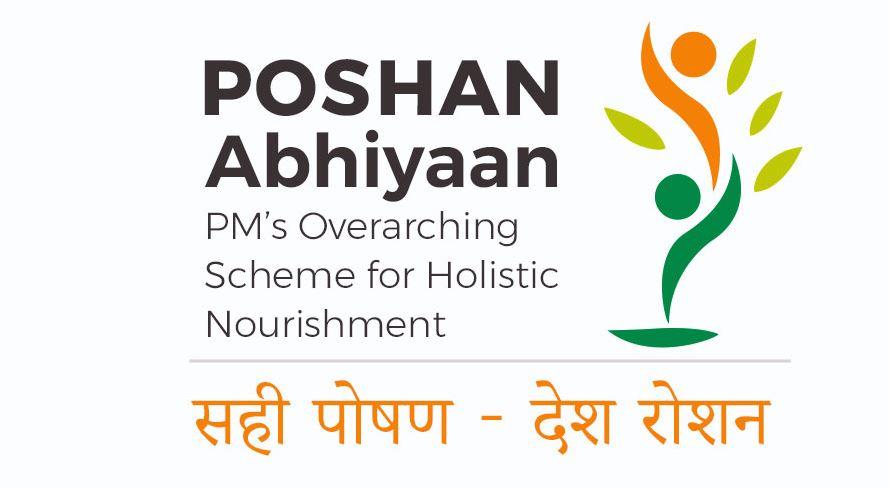 POSHAN Abhiyaan, Assam Recruitment 2020