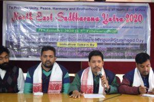 Sadbhavana Yatra