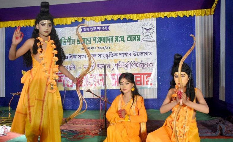 State-level Bhaona convention by child artistes underway in Lakhimpur