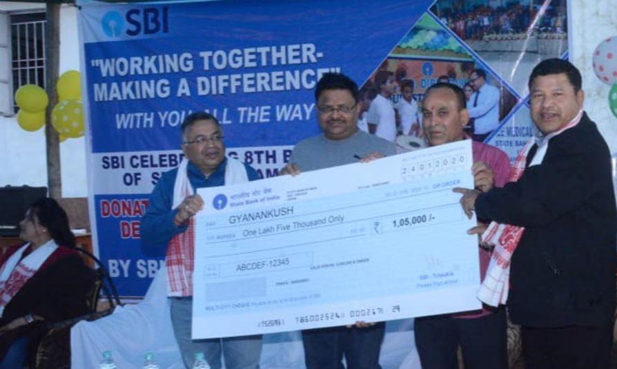 SBI Regional office Tinsukia organizes CSR programme