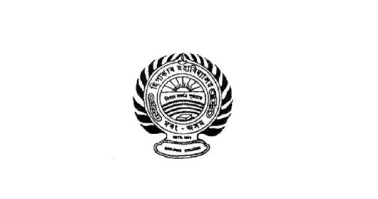 Sipajhar College, Darrang Recruitment 2020