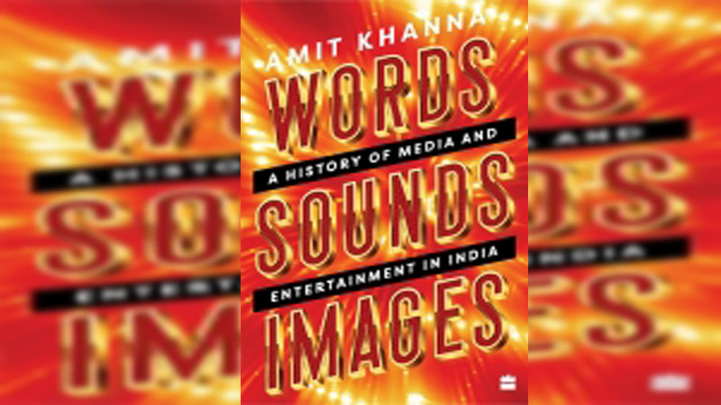 Amit Khannas book integrates all fields of creative media