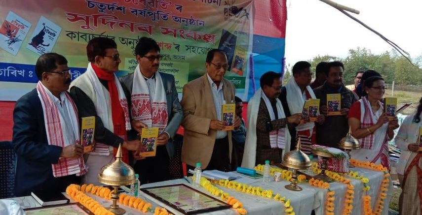 'Sudinar Sankalpa' programme organized on completion of 14 years of Charoiveti in Lakhimpur