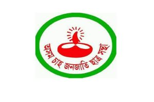 Assam Tea Tribes Students' Association