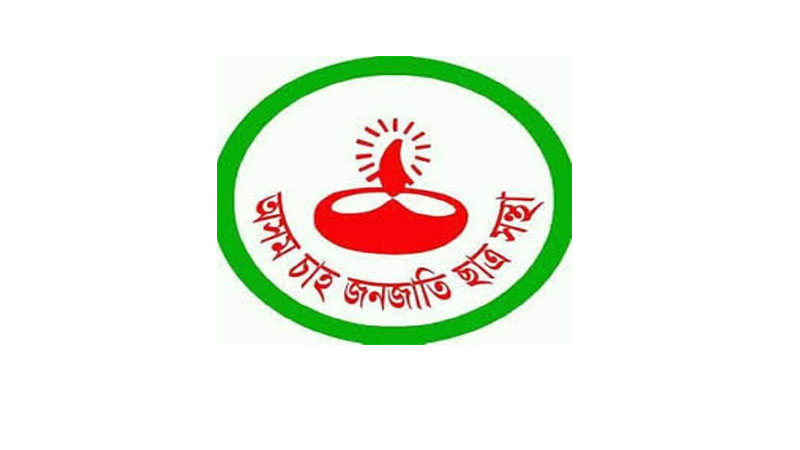 Tea garden owners not following health advisory: Assam Tea Tribes Students' Association
