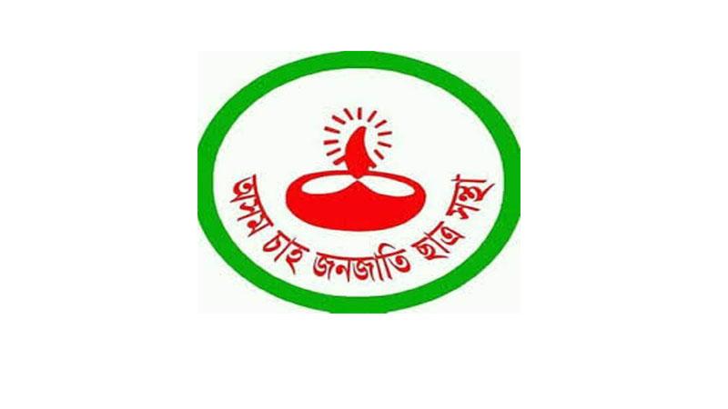 Quarantine centres must  in tea gardens: All Assam Tea Tribe Students' Association (AATTSA)