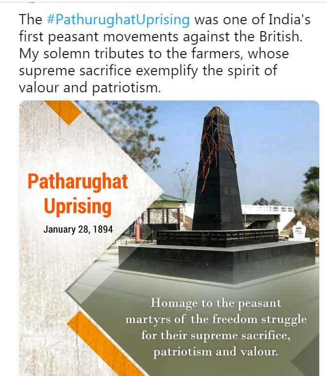 CM of Assam Sarbananda Sonowal remembers peasant martyrs of Patharughat uprising