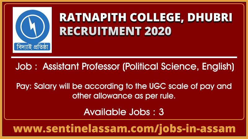 Ratnapith College, Dhubri Recruitment 2020