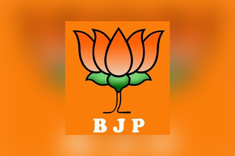 BJP (Bharatiya Janata Party) observes 40th Foundation Day at Guwahati