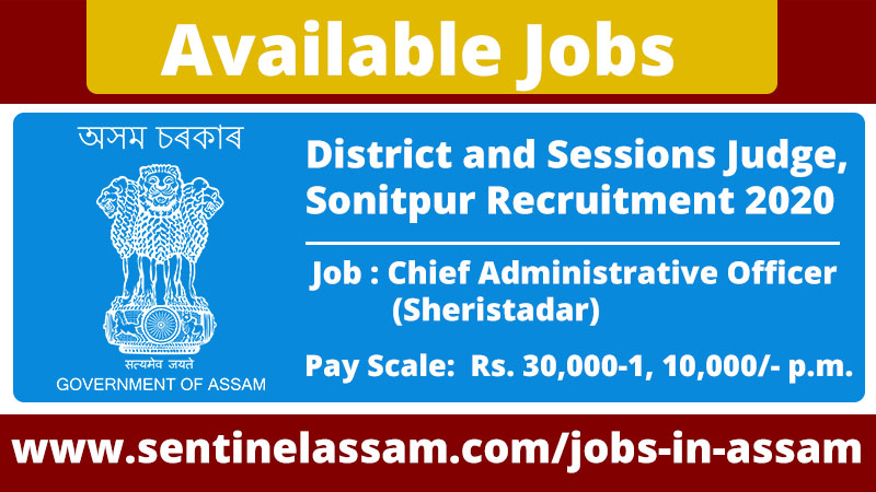 District and Sessions Judge, Sonitpur Recruitment 2020