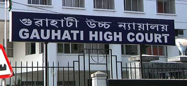 Short film ghore ghore e-courts released at Gauhati High Court premises