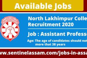 North Lakhimpur College Recruitment