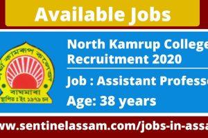 North Kamrup College