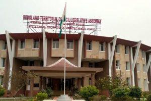 Bodoland Territorial Council