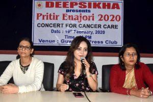 Deepsikha Foundation