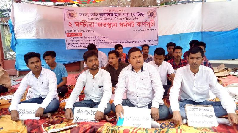 ATASU stages protest demanding ST status in Golaghat