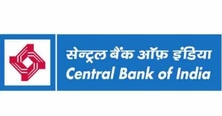 CBI-SUAPS, Ahmednagar Recruitment 2020 (1 Post)