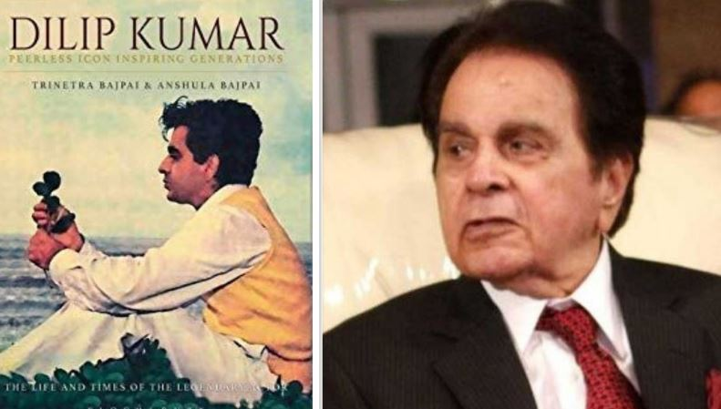 Book on Dilip Kumar talks of his doomed affair with Kamini Kaushal
