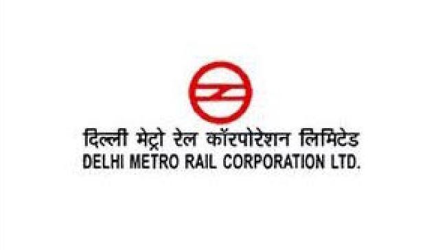 Delhi Metro Rail Corporation Ltd Recruitment 2020 (1 Post)