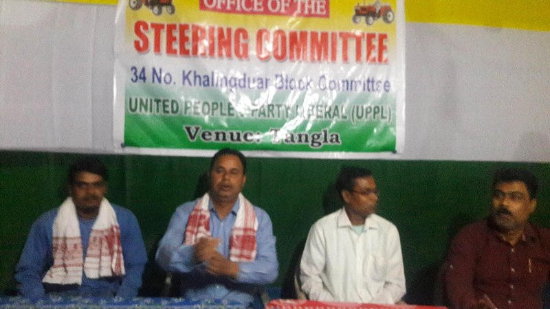 Former Tangla Municipal Board vice-chairman Sanjay Sen joins UPPL