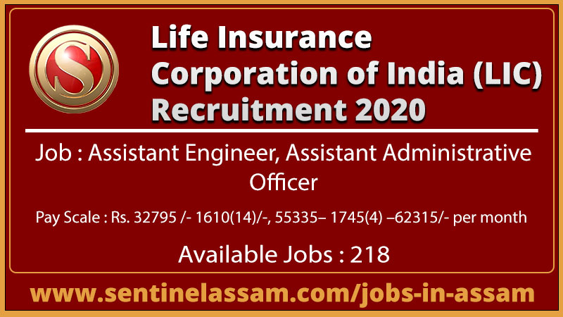 Life Insurance Corporation of India (LIC) Recruitment 2020
