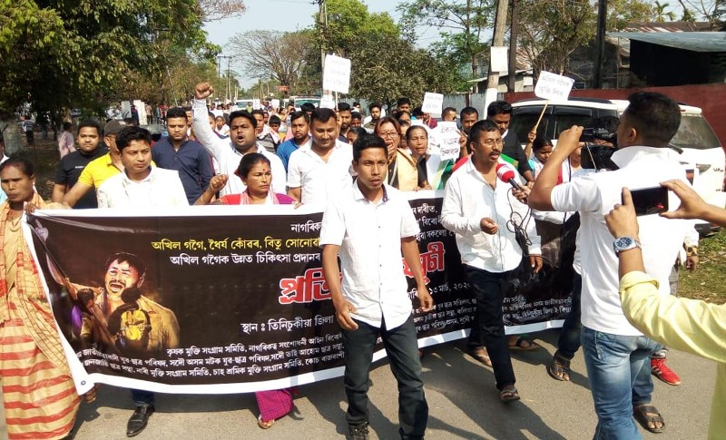 Massive protest rally against CAA in Tinsukia