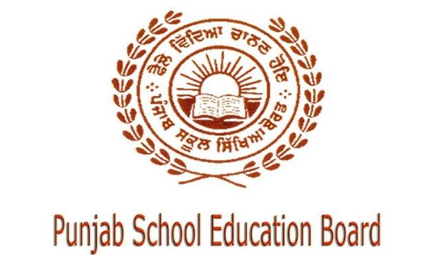 Punjab School Education Board Recruitment 2020 (1664 Posts)