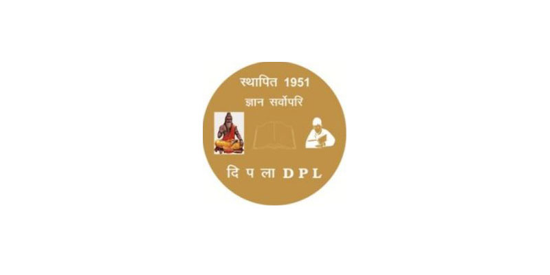 Delhi Public Library Recruitment 2020 (31 Posts)